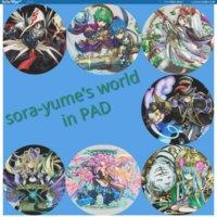 sora-yume's world
